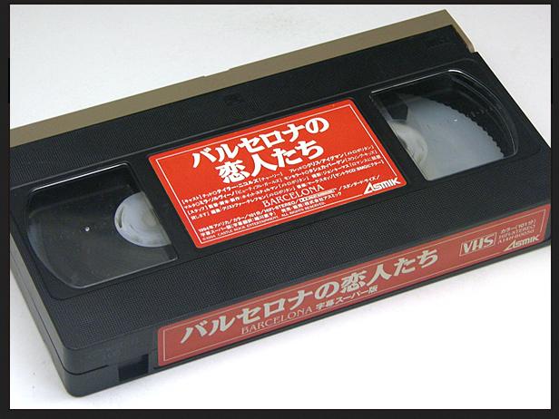VHS BARCELONA tape Whit Stillman Japan