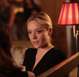 Chloe Sevigny The Cosmopolitans Whit Stillman Amazon Studios