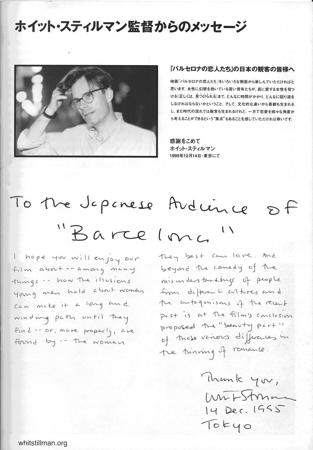 Whit Stillman Letter to Japan copy